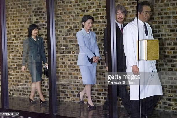 Prince Akishino Princess Kiko and Princess Sayako are seen at the Imeprial Household Agency Hospital after seeing Crown Princess Masako after...