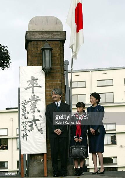 Prince Akishino Princess Kiko and their daughter Princess Mako attend Princess Mako's graduation ceremony at Gakushuin Primary School March 18 2004...