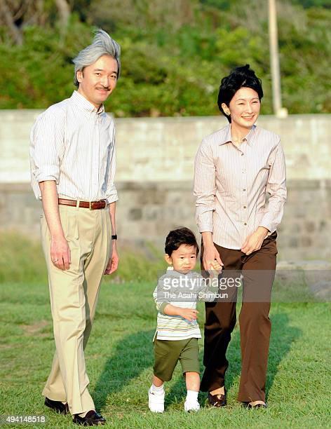 Prince Akishino Princess Kiko of Akishino and Prince Hisahito are seen outside the Hayama Imperial Villa on September 12 2008 in Hayama Kanagawa Japan