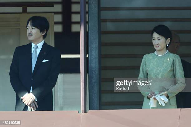 Prince Akishino Princess Kiko of Akishino attend celebrations for the New Year on the veranda of the Imperial Palace on January 2 2014 in Tokyo Japan...