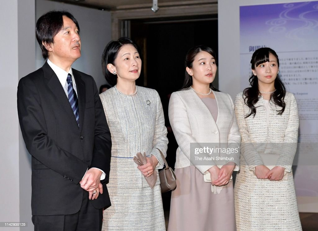 JPN: Prince Akishino Family Visit Special Exhibition Marking 30th Anniversary Of Emperor Akihito In Throne