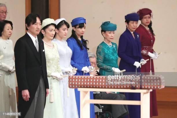 Prince Akishino, Princess Kiko of Akishino, Princess Mako of Akishino, Princess Kako of Akishino, Prince Hitachi, Princess Hanako of Hitachi,...