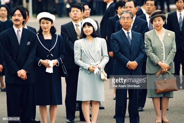 Prince Akishino Princess Kiko of Akishino Princess Sayako Prince Mikasa and Princess Yuriko of Mikasa see off Emperor Akihito and Empress Michiko...