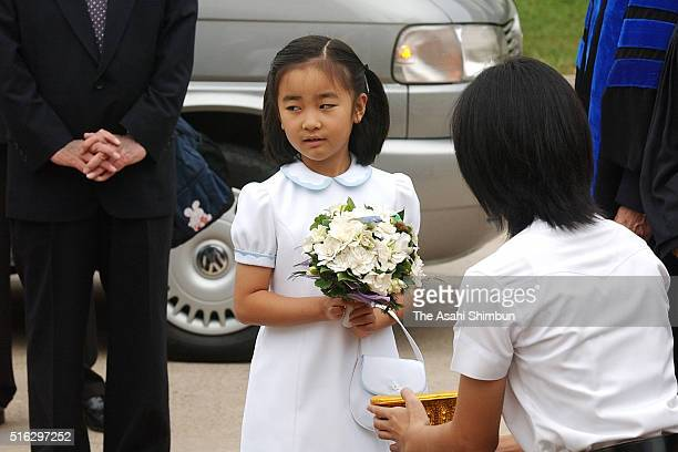 Prince Akishino Princess Kiko Princess Mako and Kako are seen on arrival at the Ubon Ratchathani University to receive the honorary degree during...