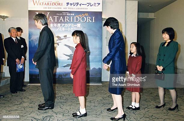 Prince Akishino Princess Mako Princess Kiko Princess Kako and Princess Sayako visit a cinema on March 7 2003 in Tokyo Japan