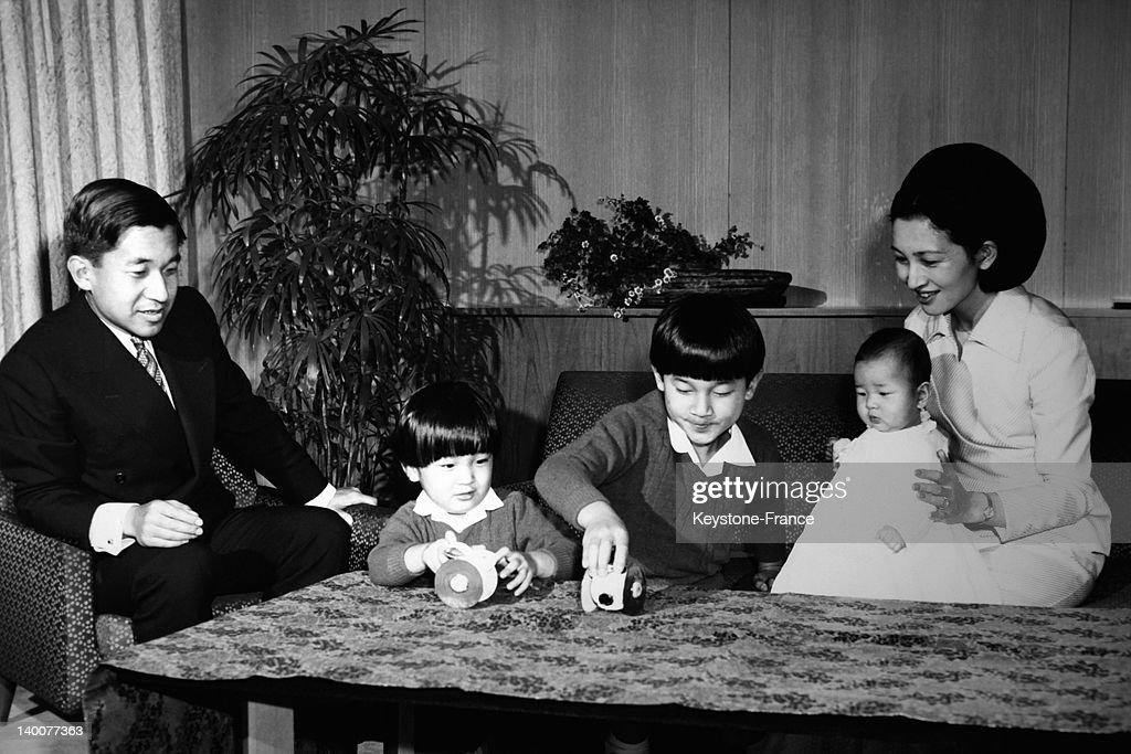 Japanese Prince Akishino'S Birthday In 1969 : ニュース写真