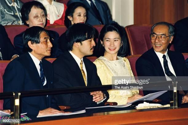 Prince Akishinoand Princess Kiko of Akishino attend a music concert celebrating the wedding of Crown Prince Naruhito at Hamarikyu Asahi Hall on May...