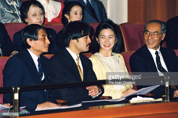 Prince Akishinoand Princess Kiko of Akishino attend a music concert celebrating the wedding of Crown Prince Naruhito at Hamarikyu Asahi Hall on May...