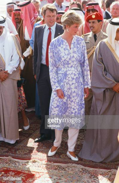 Prince and Princess of Wales Middle East Tour November 1986 picture shows Princess Diana visits a Bedouin Camp in the Ath Thumamah area desert Saudi...