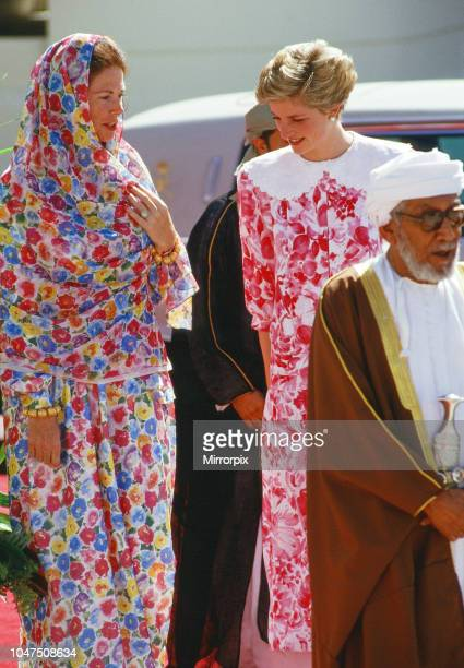 Prince and Princess of Wales, Middle East Tour November 1986, picture shows Princess Diana visits the Sultan Qaboos University, Oman, Wednesday 12th...