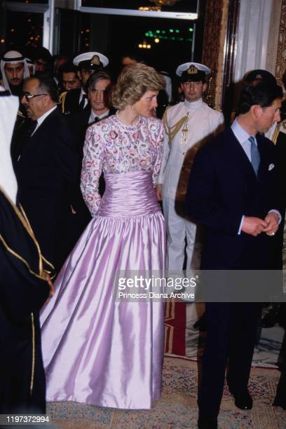 Prince Charles and Diana Princess of Wales attend a dinner hosted by the Crown Prince of Kuwait Saad AlSalim AlSabah in Al Shaab Palace Kuwait City...