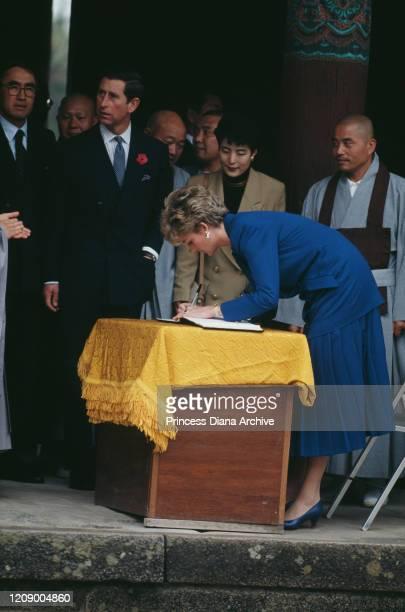 Prince Charles and Diana, Princess of Wales visit the Bulguksa Buddhist temple in Gyeongju, South Korea, 5th November 1992.