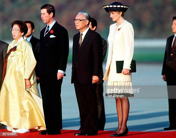 Prince Charles And Princess Diana Arrive In Seoul At The Start Of Their Visit To Korea