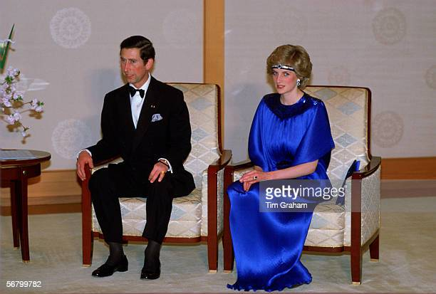 Prince Charles and Princess Diana the Prince and Princess of Wales at the Imperial Palace in Tokyo Japan