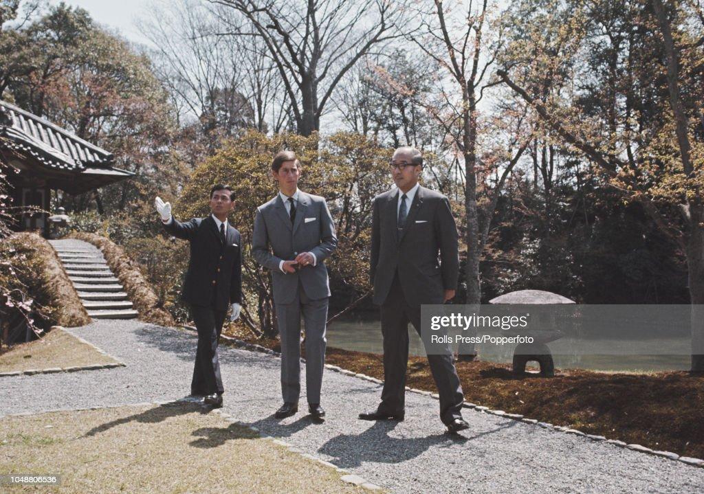Prince Charles in Japan : News Photo