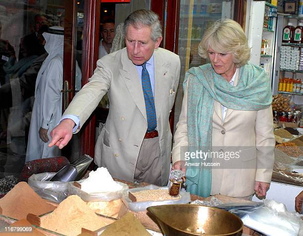Prince Charles Prince of Wales and Camilla Duchess of Cornwall visit a traditional Arab souk in Doha Qatar on February 23 2007