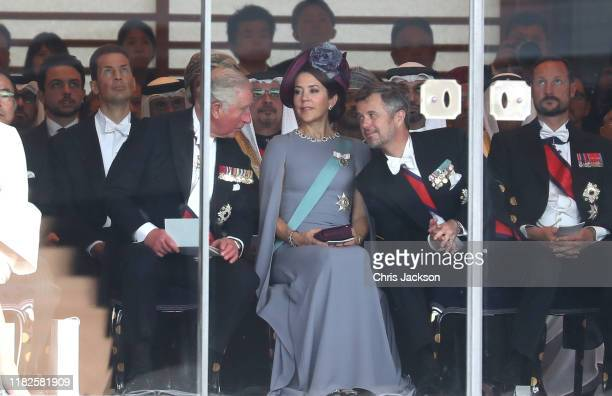 Prince Charles, Prince of Wales, Crown Princess Mary of Denmark and Crown Prince Frederick of Denmark attend the Enthronement Ceremony of Emperor...