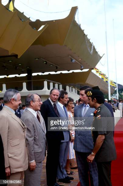 Prince Charles Prince of Wales visits Brunei to officially confer independence on the nation With the Sultan of Brunei Hassanal Bolkiah 1984
