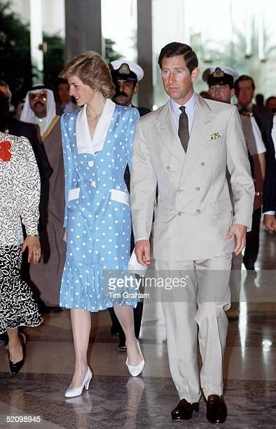 Prince Charles With Princess Diana In Kuwait During Their Tour Of The Gulf States