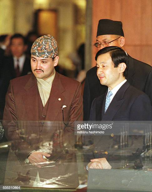 Prince Dipendra in the company of Prince Hiro of Japan in April 2001 in Tokyo