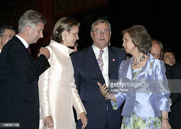 Prince Henrik Of Denmark Crown Prince Philippe Crown Princess Mathilde Of Belgium And Queen Sofia Of Spain Attend The Royal Barge Procession At The...
