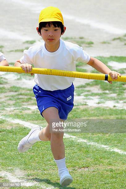Prince Hisahito attends the Ochanomizu Elementary School sports festival on May 21 2016 in Tokyo Japan