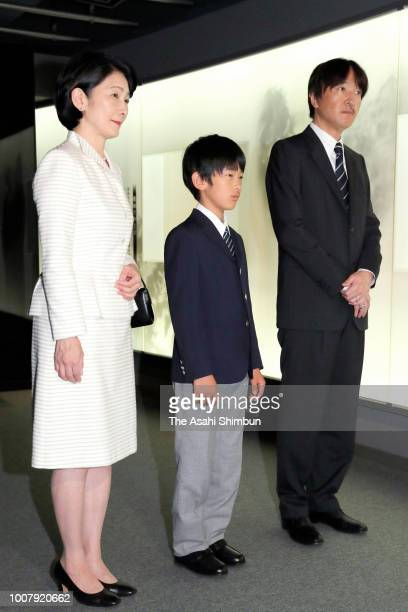 Prince Hisahito his parents Prince Akishino and Princess Kiko visit the 'ShokeiKan ' on July 30 2018 in Tokyo Japan