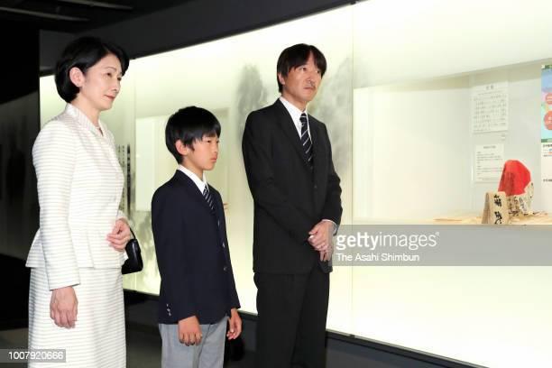 Prince Hisahito , his parents Prince Akishino and Princess Kiko visit the 'Shokei-Kan ' on July 30, 2018 in Tokyo, Japan.