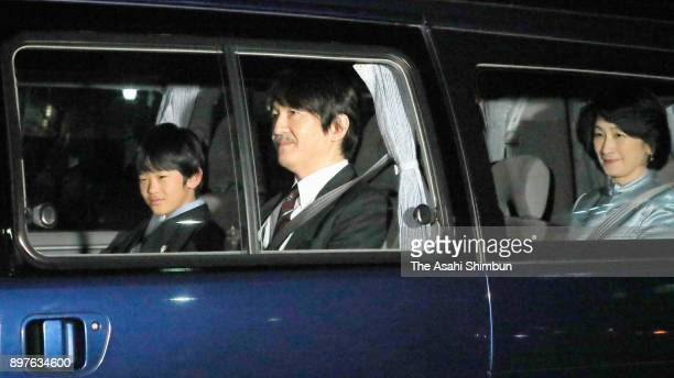 Prince Hisahito Prince Akishino and Princess Kiko of Akishino are seen on arrival at the Imperial Palace to celebrate Emperor Akihito's 84th birthday...