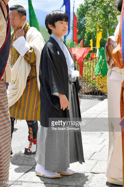 Prince Hisahito visits the Tashichho Dzong for their meeting with King Jigme Khesar Namgyel Wangchuck of Bhutan on August 19 2019 in Thimphu Bhutan