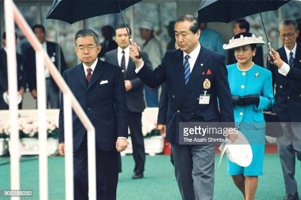 Prince Hitachi and Princess Hanako of Hitachi attend the closing ceremony of the National Sports Festival at the Yamagata Prefecture Athletic Stadium...