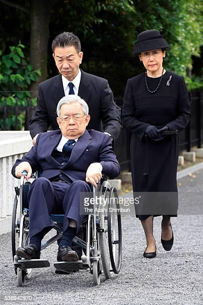 Prince Hitachi and Princess Hanako of Hitachi attend the second anniversary memorial ceremony for the late Prince Katsura at the Toshimagaoka...