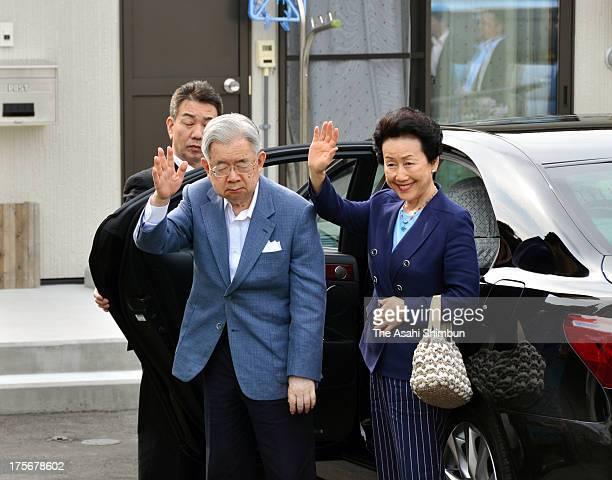 Prince Hitachi and Princess Hanako of Hitachi wave to well-wishers during their visit to earthquake and tsunami damaged Tohoku region on August 5,...