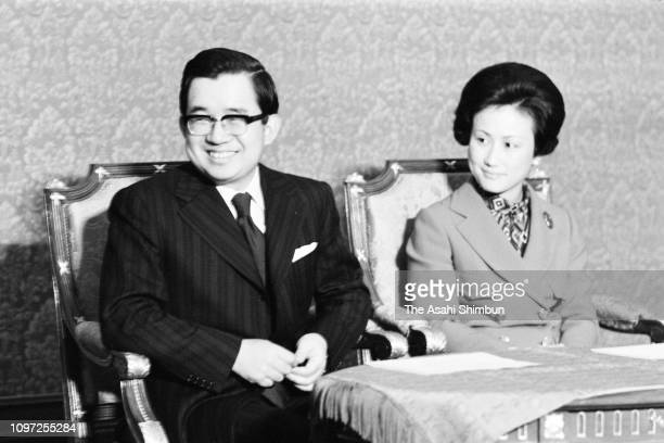 Prince Hitachi attends a press conference with Princess Hanako of Hitachi prior to his 40th birthday at the Imperial Household Agency on December 26...