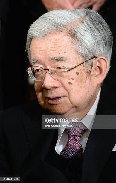 Prince Hitachi attends the award ceremony of the silk industry contributors at the Imperial Hotel on November 22, 2016 in Tokyo, Japan.