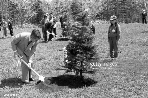 Prince Hitachi plant a memorial tree during the National Wild Birds Preservation Meeting at Nohoro Forest Park on May 12 1985 in Sapporo Hokkaido...
