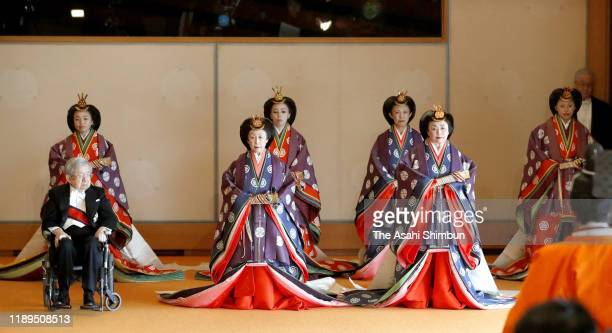 Prince Hitachi, Princess Hanako of Hitachi and Princess Nobuko of Mikasa Princess Akiko of Mikasa, Princess Yoko of Mikasa, Princess Hisako of...