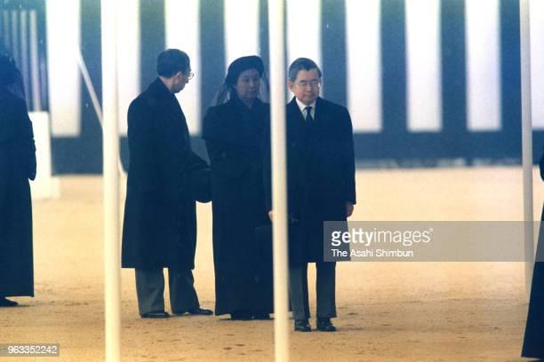 Prince Hitachi, Princess Kikuko of Takamatsu and Prince Mikasa are seen during the 'Sojoden no Gi' prior to the 'Taiso no Rei', late Emperor...