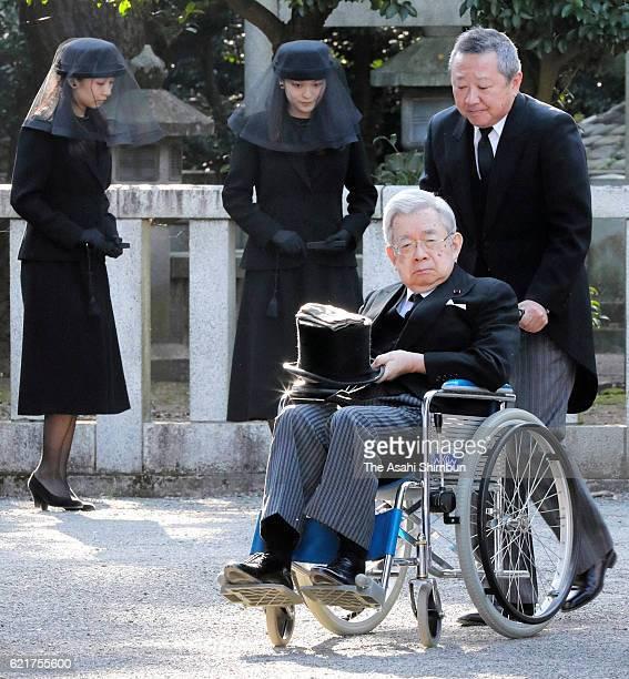 Prince Hitachi , Princess Mako and Princess Kako of Akishino attend the ceremony a day after the funeral of late Prince Mikasa at Toshimmagaoka...