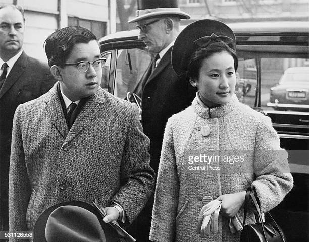 Prince Hitachi, second son of Emperor Hirohito of Japan, with his wife Princess Hitachi during a visit to University College Hospital in London, 5th...