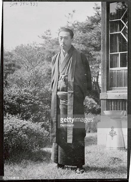 Prince Konoye war criminal