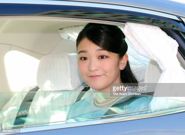 Prince Mako of Akishino is seen on arrival at the Imperial Palace on January 2 2018 in Tokyo Japan