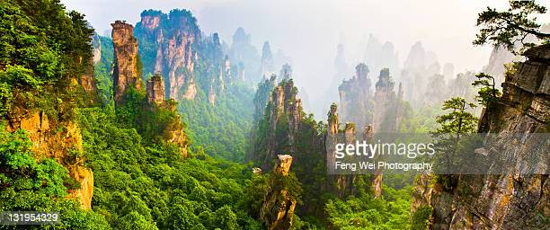 Prince (Tianzi) mountain, Zhangjiajie China