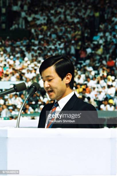 Prince Naruhito addresses during the opening ceremony of the 70th All Japan High School Baseball Tournament at Hanshin Koshien Stadium on August 8...