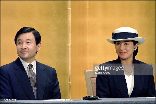 Prince Naruhito And Princess Masako In Tokyo Japan On April 08 2001 AsiaPacific Leaders Forum Crown Prince Naruhito and Crown Princess Masako at...