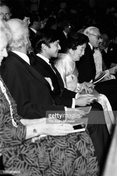Prince Naruhito and Princess Setsuko of Chichibu attend the Royal Opera performance at the NHK Hall on September 15 1986 in Tokyo Japan