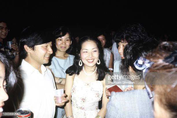 Prince Naruhito attends the JapanBritish Society Party on August 1 1986 in Tokyo Japan