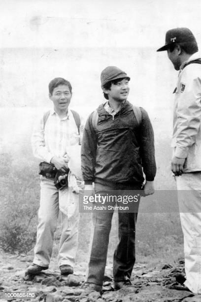 Prince Naruhito climbs Mt Azumayasan on August 5 1986 in Sanada Nagano Japan