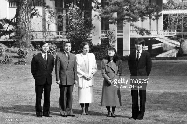 Prince Naruhito Crown Prince Akihito Crown Princess Michiko Princess Sayako and Prince Fumihito stroll the garden during the photo session at the...