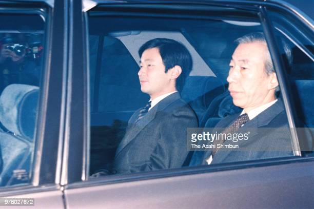 Prince Naruhito is seen on departure at the Togu Palace to see Emperor Hirohito on December 16 1988 in Tokyo Japan